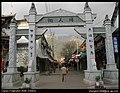 洋人街 200802 白天 - panoramio.jpg