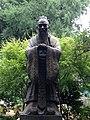 湯島聖堂の孔子像 2014-08-09 18-29.jpg