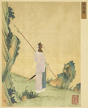 Hua Mulan - Image: 畫麗珠萃秀 Gathering Gems of Beauty (梁木蘭) 2