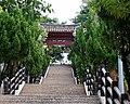 百果山 Baiguoshan - panoramio.jpg