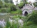 绿博园中的小桥流水 - panoramio.jpg
