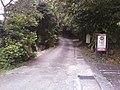 草嶺古道入口 車道終止 (11.06.21) - panoramio.jpg
