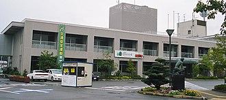 Nagakute, Aichi - Nagakute city hall