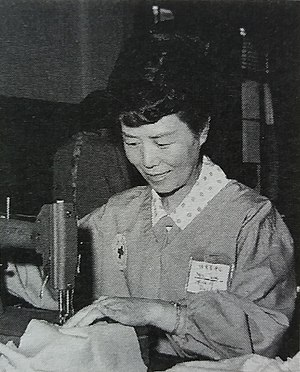 First Lady of South Korea