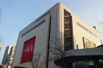 Shinsegae - Gwangju branch