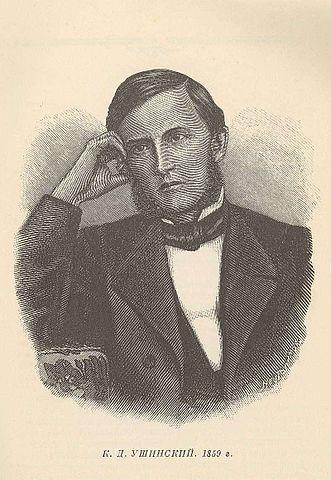 Ушинский в 1859 году