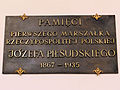 021212 Commemorative plaque of Holy Trinity Church in Warsaw (Lutheran) - 04.jpg