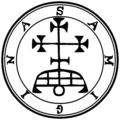 04-Samigina seal.png