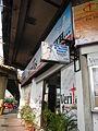 04306jfChurches Buildings West North Avenue Roads Edsa Barangays Quezon Cityfvf 03.JPG
