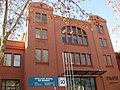 096 ESDi (Sabadell), façana c. Marquès de Comillas.jpg