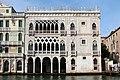 0 Venise, La Ca' d'Oro (5).JPG