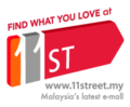 11street Malaysia.png