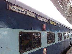 Kerala Express - 12626 Kerala Express - AC 3 tier