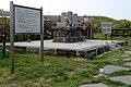130726 Cape Peshi in Rishiri Island Hokkaido Japan19n.jpg