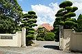 160820 CICM Missionaries Japanese Provincial House Himeji Hyogo pref Japan01s3.jpg