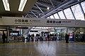 161223 Odawara Station Odawara Japan03s3.jpg