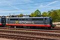 18-04-22-Hauptbahnhof-Eberswalde RRK1710.jpg