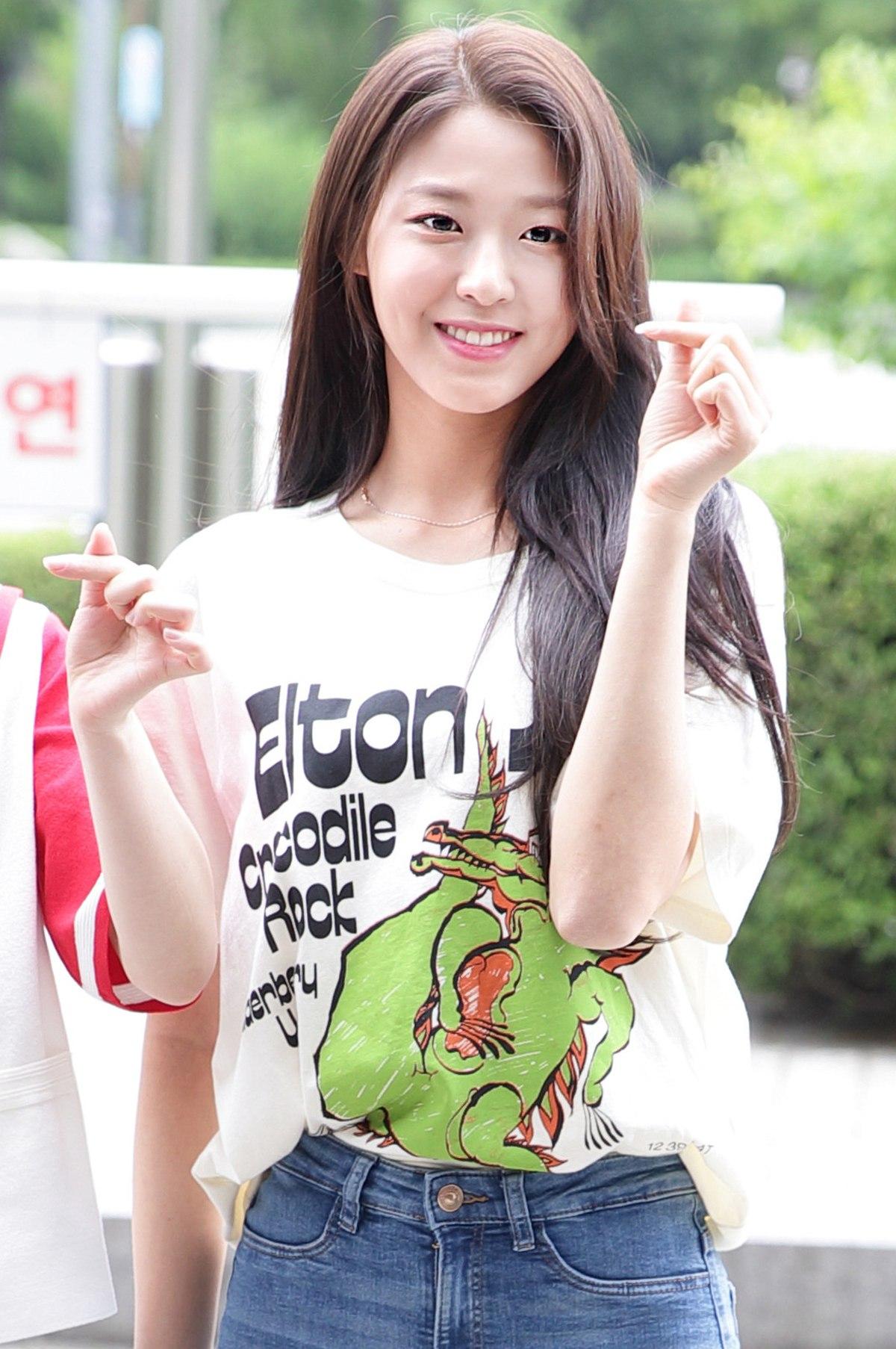 Épinglé sur CHAEYOUNG, Seolhyun, NANA, TWICE,