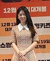 181112 탭댄스 포즈 포토타임 영화 '스윙키즈' 제작보고회 박혜수.jpg