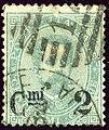 1891 2Cmi surch Italia duplex Yv52 Mi58.jpg
