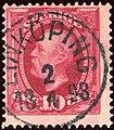 1893 10öre SWeden Linköping Mi43.jpg