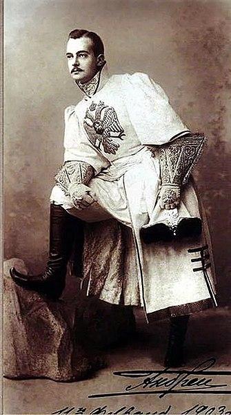 File:1903 ball - Andrey Vlad..jpg