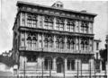 1911 Britannica-Architecture-Vendramini Palace.png