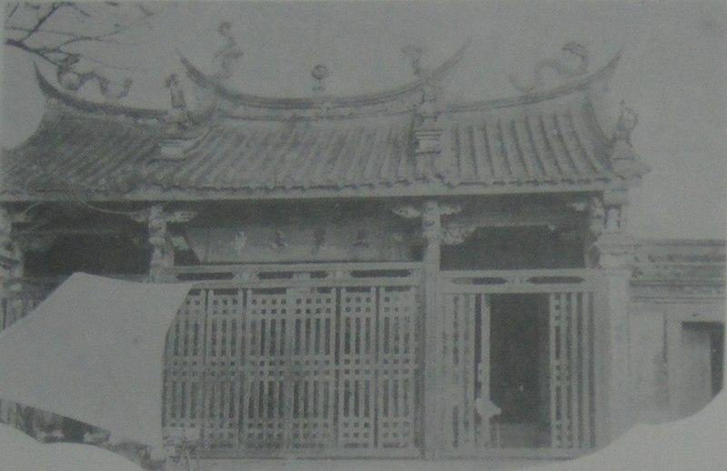 File:1933年前的臺南天壇.jpg