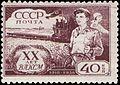 1938 CPA 642.jpg