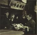 195202 1952年河北邢台县供销合作社.png