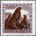 1960 CPA 2468.jpg