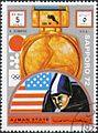 1972 stamp of Ajman Anne Henning.jpg