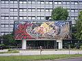 1975 Renau MagdebStraße.JPG