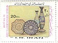 "1985 ""World Handicraft day"" stamp of Iran.jpg"