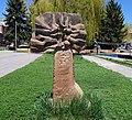 1988 Armenian earthquake victims monuments 14-05-2019.jpg