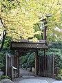 1 Chome-1 Shirokanedai, Minato-ku, Tōkyō-to 108-0071, Japan - panoramio (4).jpg
