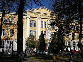1 Decembrie 1918 University, Alba Iulia
