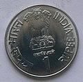1 rupee Jayaprakash Narayan obverse 2002.jpg