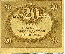 бумажные три рубля 1961 года стоимость