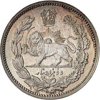 Mohammad Ali Shah Qajar - A 2000 Dinar/2 Qiran coin of Mohammad Ali Shah Qajar era