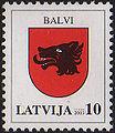 20030215 10sant Latvia Postage Stamp.jpg