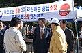 2004년 10월 22일 충청남도 천안시 중앙소방학교 제17회 전국 소방기술 경연대회 DSC 0200.JPG