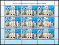 2009. Stamp of Belarus 03-2009-02-04-list.jpg