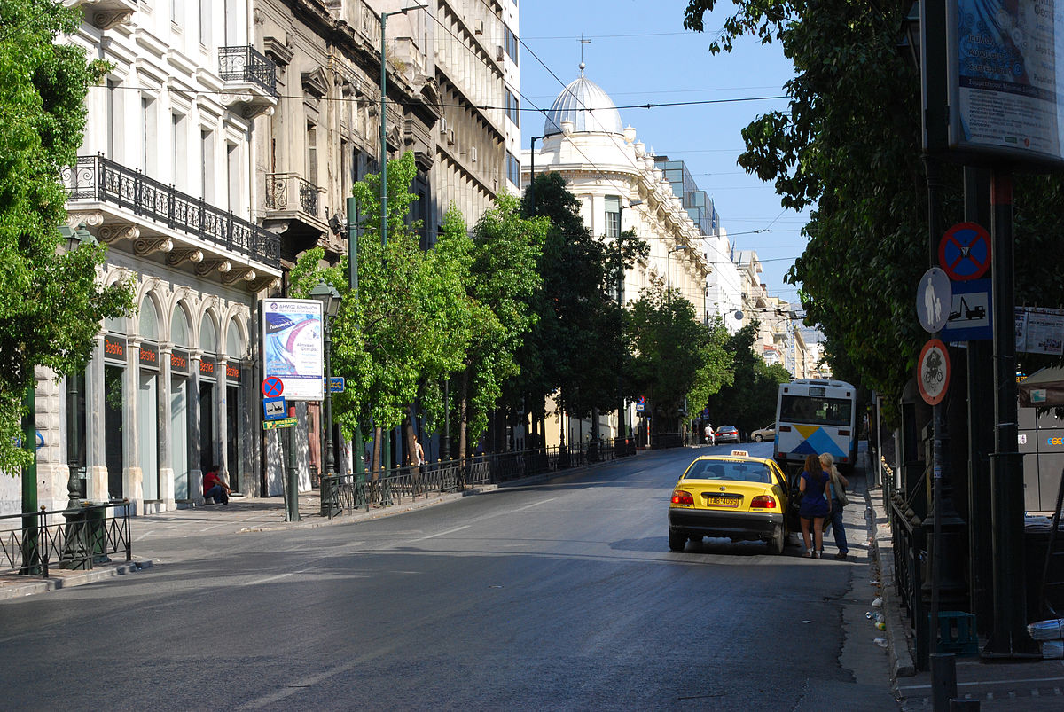df1caadd0833 Οδός Σταδίου - Βικιπαίδεια
