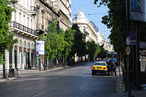 Stadiou Street - Stadiou Street