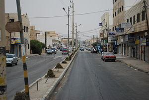 Al-Karak - Image: 20100924 kerak 01