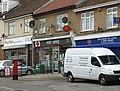 2010 , Post Office, Birchwood Road, St.Anne's Park - geograph.org.uk - 2179338.jpg