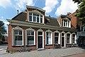 20110621 Hereweg 59-61 Groningen NL.jpg