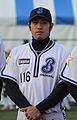 20111123 Ichiro Matsushita, catcher of the Yokohama BayStars, at Yokohama Stadium.jpg