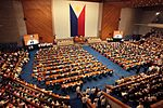 Plenary Hall, Batasang Pambansa Complex